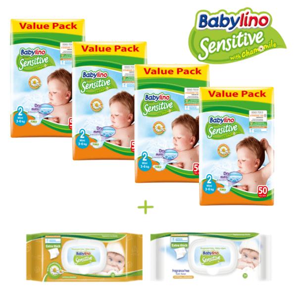 Комплект Памперси Babylino Sensitive с лайка 4 пакета, Подарък два пакета бебешки мокри кърпички BabyCare Sensitive с лайка и арника