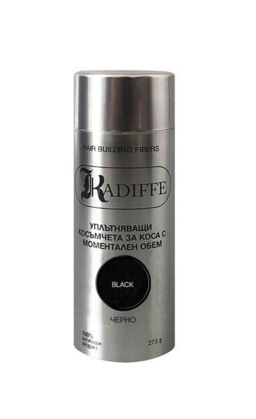 Уплътняващи косъмчета за коса за моментален обем ЧЕРНО Kadiffe