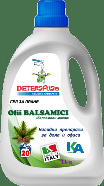 Концентриран наливен гел за пране Detersfuso БАЛСАМОВИ МАСЛА
