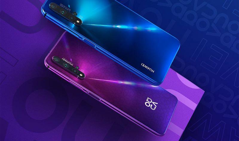 Новият Huawei nova 5T Dual SIM