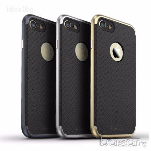IPAKY 3in1 CASE IPHONE 7 черен