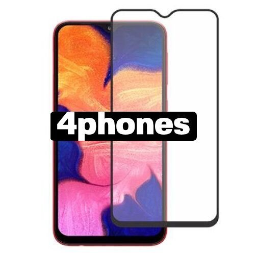 4phones Huawei P20 Full Tempered Glass Black
