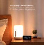 Xiaomi Mi Bedside Lamp 2 White Global