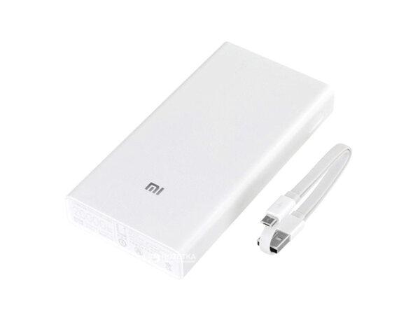 Xiaomi Mi Power Bank 2C 20000mAh - White