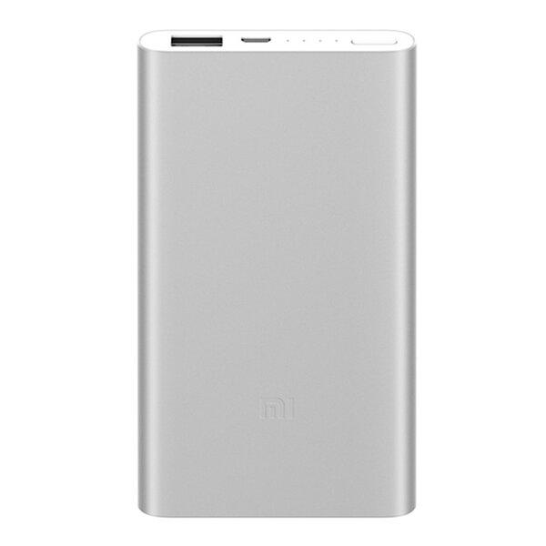 Power Bank Xiaomi Mi 2 5000mAh PLM10ZM Silver