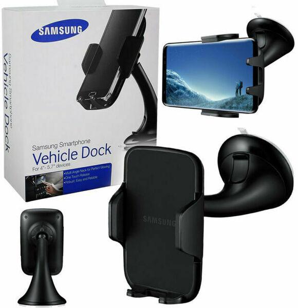 Samsung Universal Car Holder EE-V200