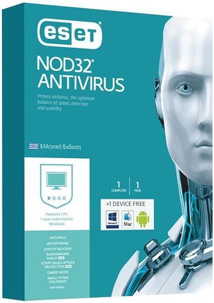 ESET NOD32 Antivirus Version 10 -1 License