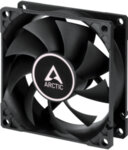 Arctic F8 PWM PST Case Fan - 80mm case fan with PWM control and PST cable