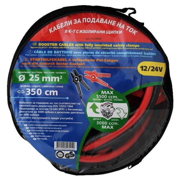 Кабели за прехвърляне на ток 25мм