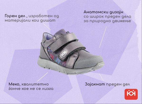 Како да ги одберете првите детски обувки послем Бебешките обувки за проодување