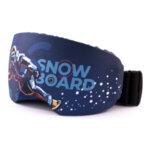 Протектор за ски очила - POG13-Copy