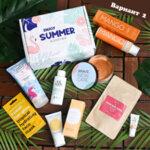 Good Box SuGood Box Summer Edition с Cocosolis MANGO Sun Tanmmer Edition