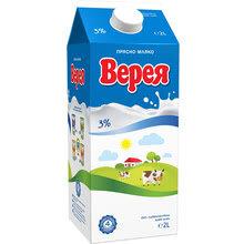 Прясно Мляко Верея 3% 2 л