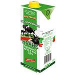 Прясно Мляко Бор Чвор Краве 3.2%