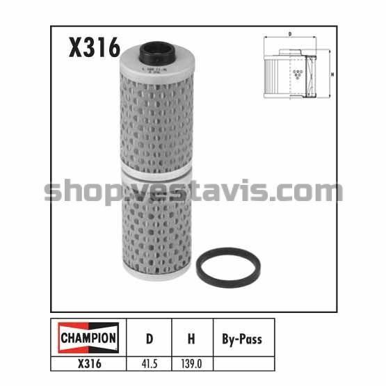 CHAMPION маслен филтър X316