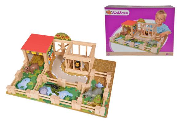 Зоологическа градина средна