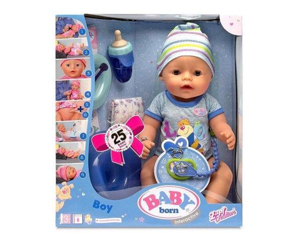 Zapf Baby Born - Интерактивно бебе с аксесоари - момче