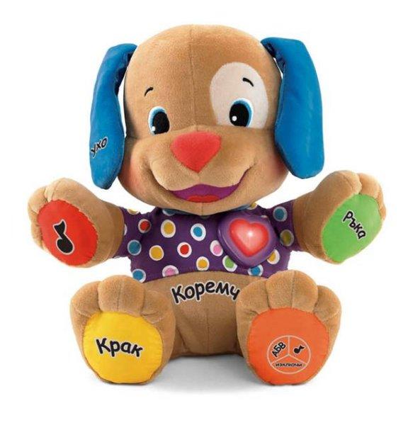 Образователна играчка - куче