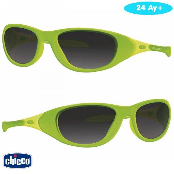 Слънчеви очила за момче