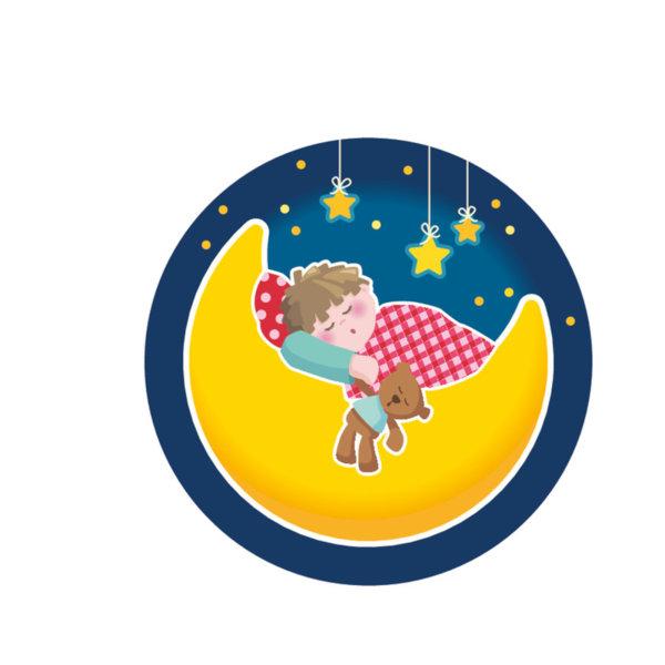 Нощна LED лампа - Луна