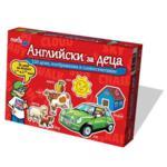 Образователна игра - Английски език за деца