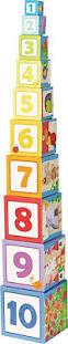 Кубчета  с цифри и картинки – Рапунцел