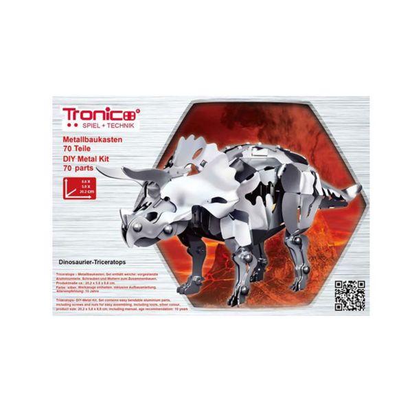 3D Метален пъзел - Трицератопс