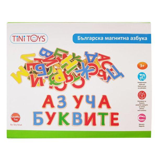 Дървени магнитни букви - Българската азбука, 50 броя