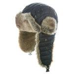 Зимна шапка ушанка CRISS  670204