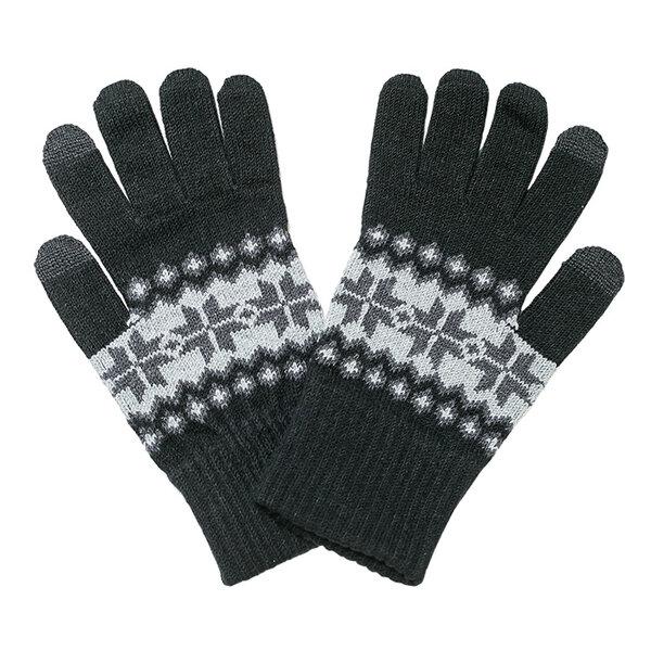 Зимни мъжки ръкавици touch screen Criss 672038