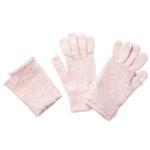 Дамски плетени ръкавици 2в1 Criss 672018