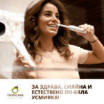 Паста за зъби с био кокосово масло 100 g-Copy