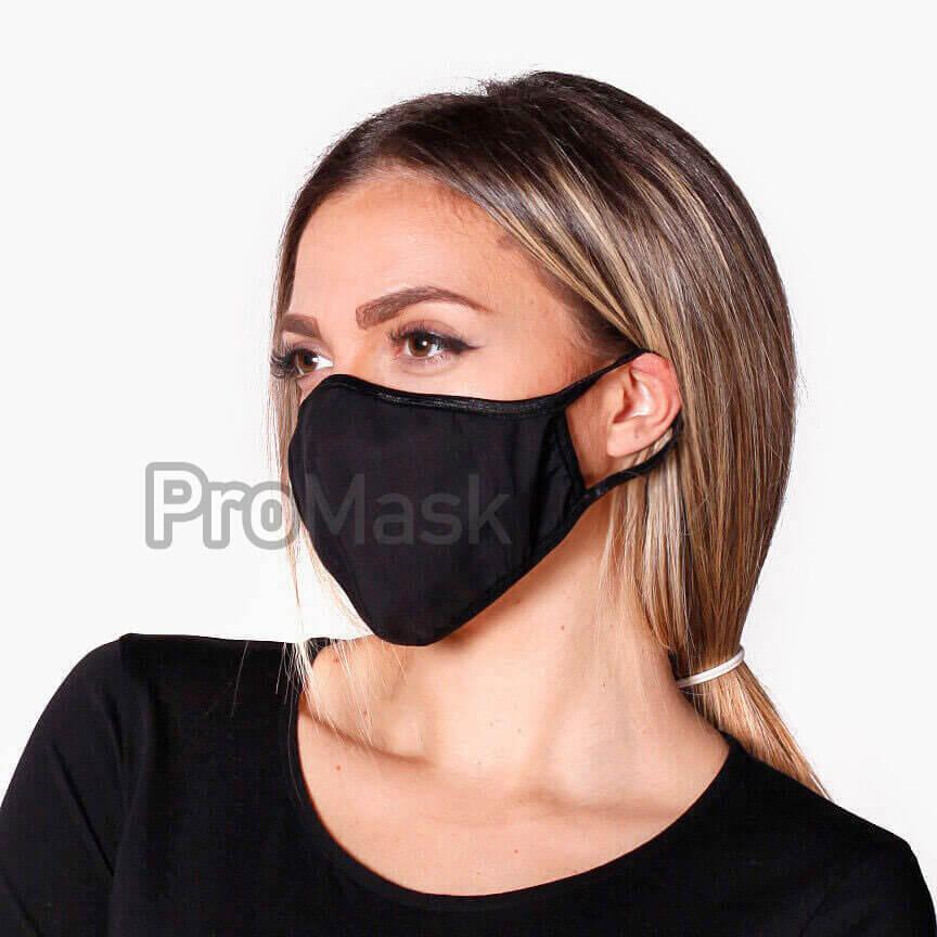 Купи маски с филтър онлайн с бърза доставка за 1 работен ден. Предпазните маски са за многократна употреба и защитават носа и устата. Филтрите на маските са със сребърни йони.