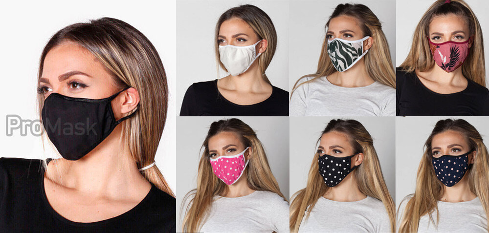 Маски с филтър, обработен със сребърни йони с доказано антибактериално действие. Маските са за многократна употреба и се предлагат в размери S, M, L, XL и различни десени. Купи онлайн маска с филтър от ProMask