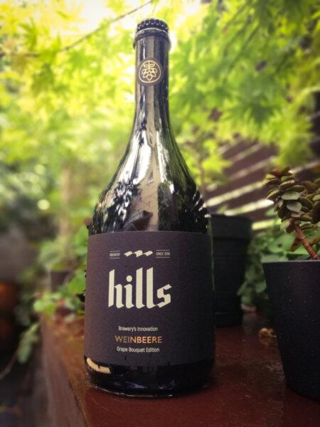 Hills Weinbeere 0.75L