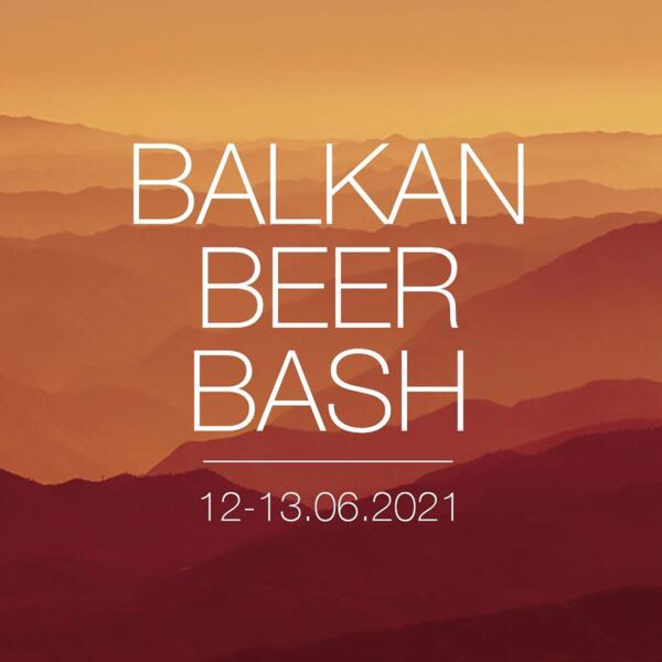 BALKAN BEER BASH 2-DAYS FESTIVAL TICKET