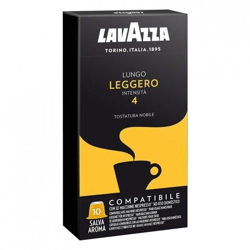 Lavazza Leggero Lungo - Nespresso® съвместими капсули