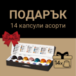 Еспресо машина Nespresso Essenza Mini