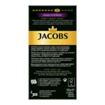 Jacobs Lungo Intenso - 20бр. Nespresso® съвместими капсули-Copy