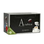 Caffè Vergnano Arabica - 18 дози