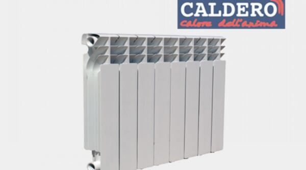 CALDERO - Алуминиев радиатор