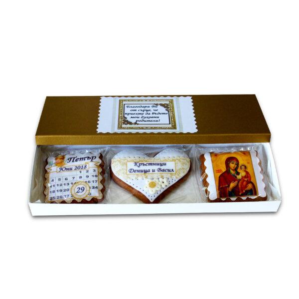 Покана / Подарък за кръстник с Богородица