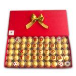 Кутия декорирани бонбони Юбилей 80г
