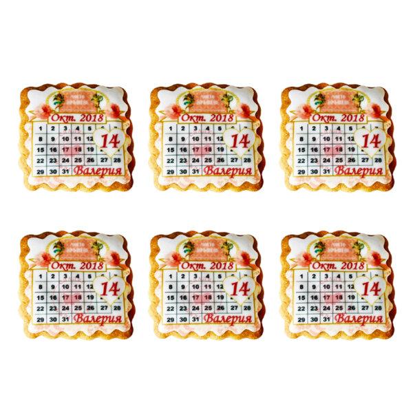 Сладка календар Моето кръщене