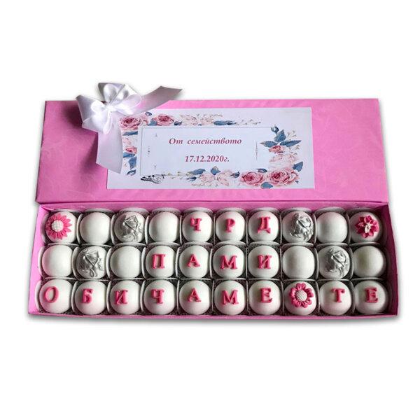 Кутия бонбони зодия Стрелец
