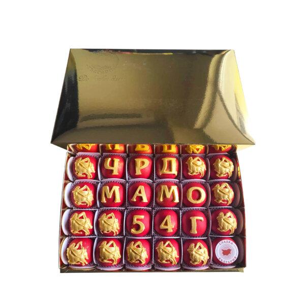 Кутия бонбони зодия Стрелец / ЧРД Мамо 54г