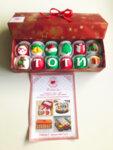 Кутия декорирани бонбони Тоти