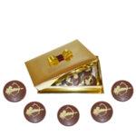Кутия шоколади зодия Стрелец