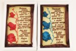 Шоколадова картичка / Комплимент
