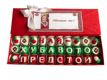 Кутия бонбони с българска шевица за сватба